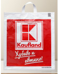 Flexible Soft Loop Advertising Bag kaufland bagobag