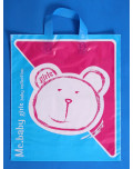 Flexible Soft Loop Advertising Bag me baby bagobag