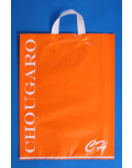 Flexible Soft Loop Advertising Bag chougaro bagobag