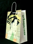 paper bag with paper cord  japan side