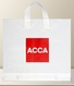 flexible soft loop advertising bag acca