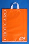 flexible soft loop advertising bag chougaro